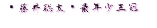 f:id:BUZAMAKAZAMA:20210914000816p:plain