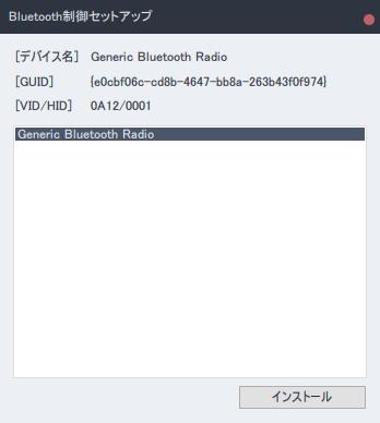 f:id:BZL:20210509165029p:plain