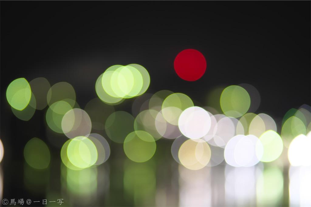 f:id:Ba2_Photography:20210103081947j:plain