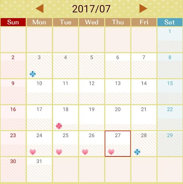 f:id:BabyFutoshi:20170728155153j:image