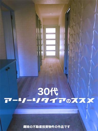 f:id:BagusSurf:20200415152040j:image