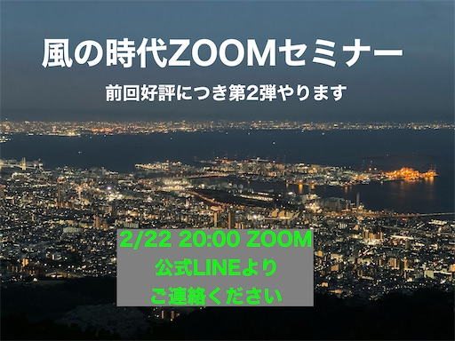 f:id:BagusSurf:20210215083617j:image