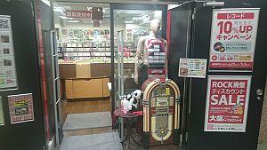 f:id:Baka_Records:20170627203542j:plain