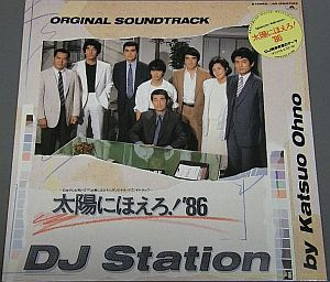 f:id:Baka_Records:20170705195439j:plain