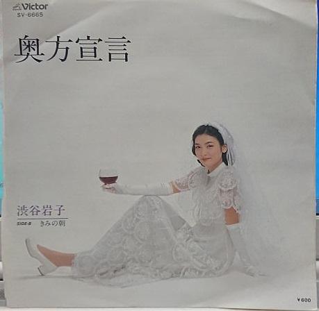 f:id:Baka_Records:20200528191801j:plain
