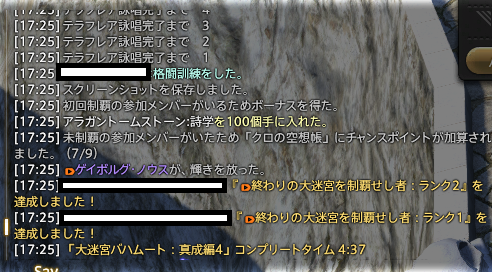 f:id:Ban_Miko:20181006173216p:plain