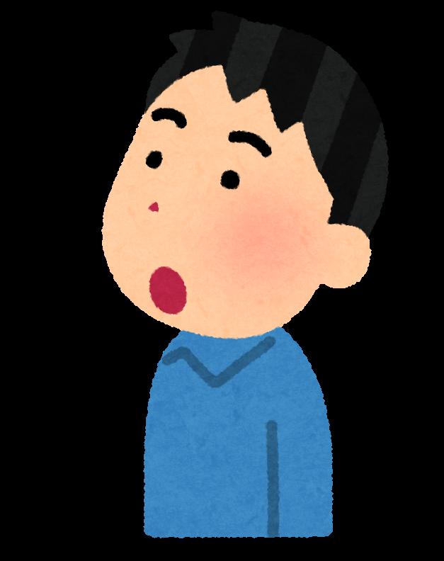 f:id:BandoKeisuke:20210617171149p:plain