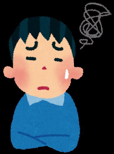 f:id:BandoKeisuke:20210621194701p:plain