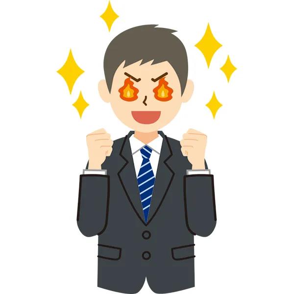 f:id:BandoKeisuke:20210622212149p:plain