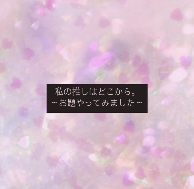 f:id:Baniku_Houtai:20210408070041j:plain