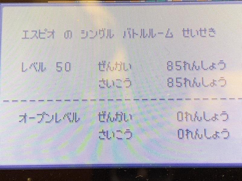 f:id:Baobao:20200105000841j:plain
