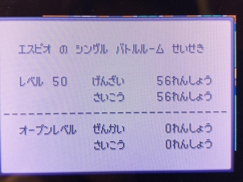 f:id:Baobao:20200105000853j:plain
