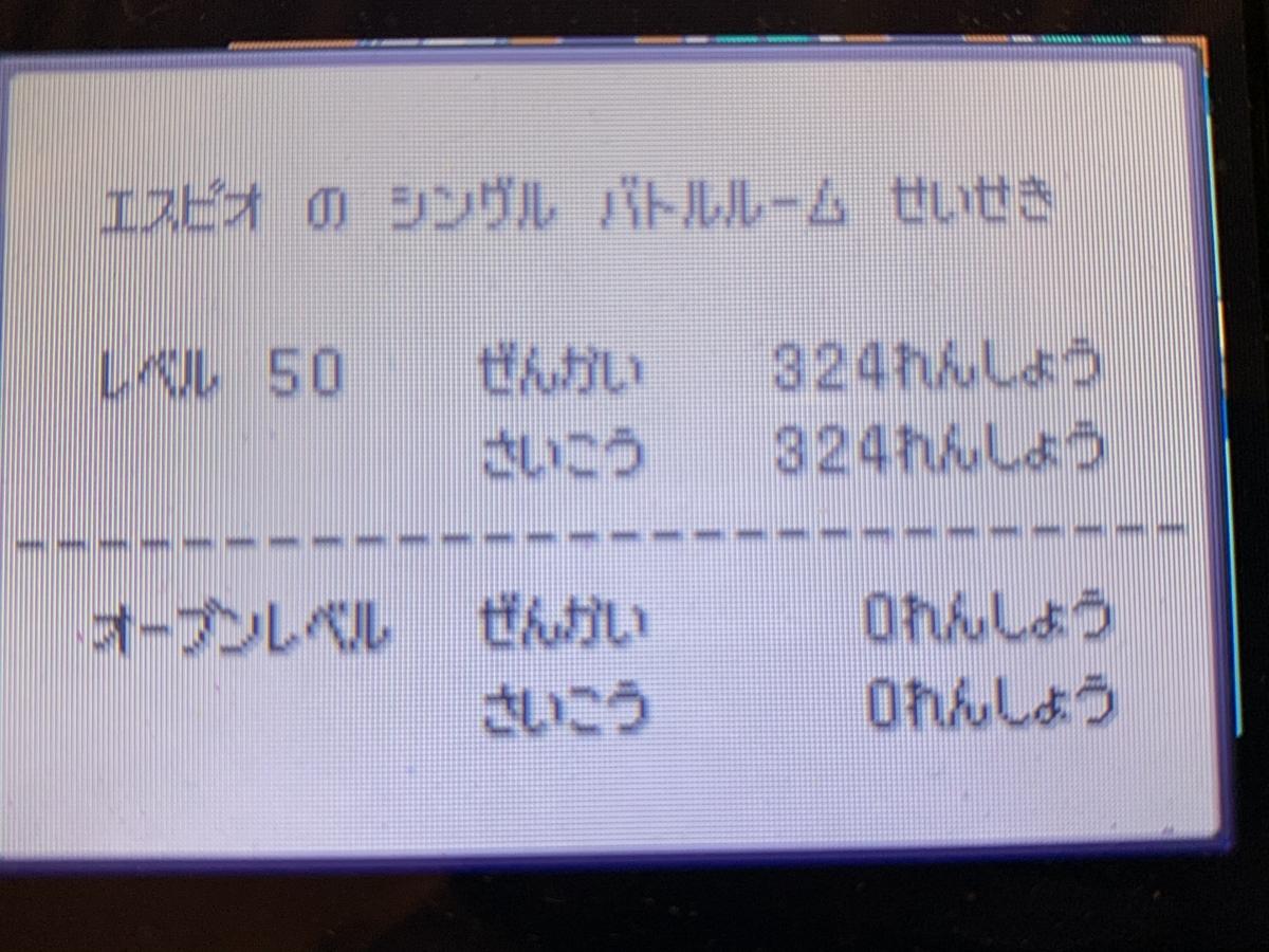 f:id:Baobao:20200324203010j:plain