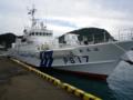 海保の船(油津)