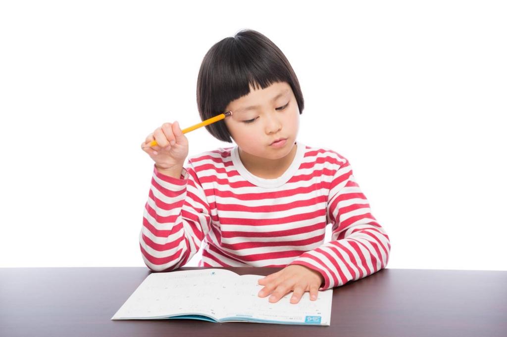 勉強する習慣を身に付けてほしい