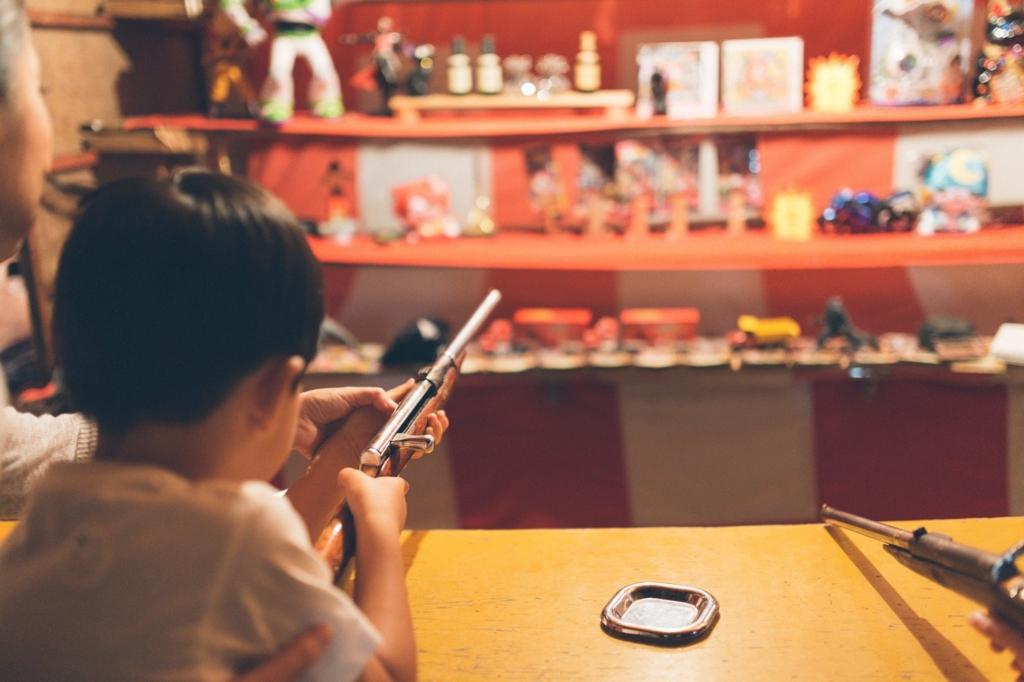子供がいる家庭で加入必須の賠償責任保険が必要な理由と加入方法