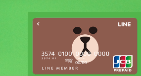 LINE Payカードで更にお得