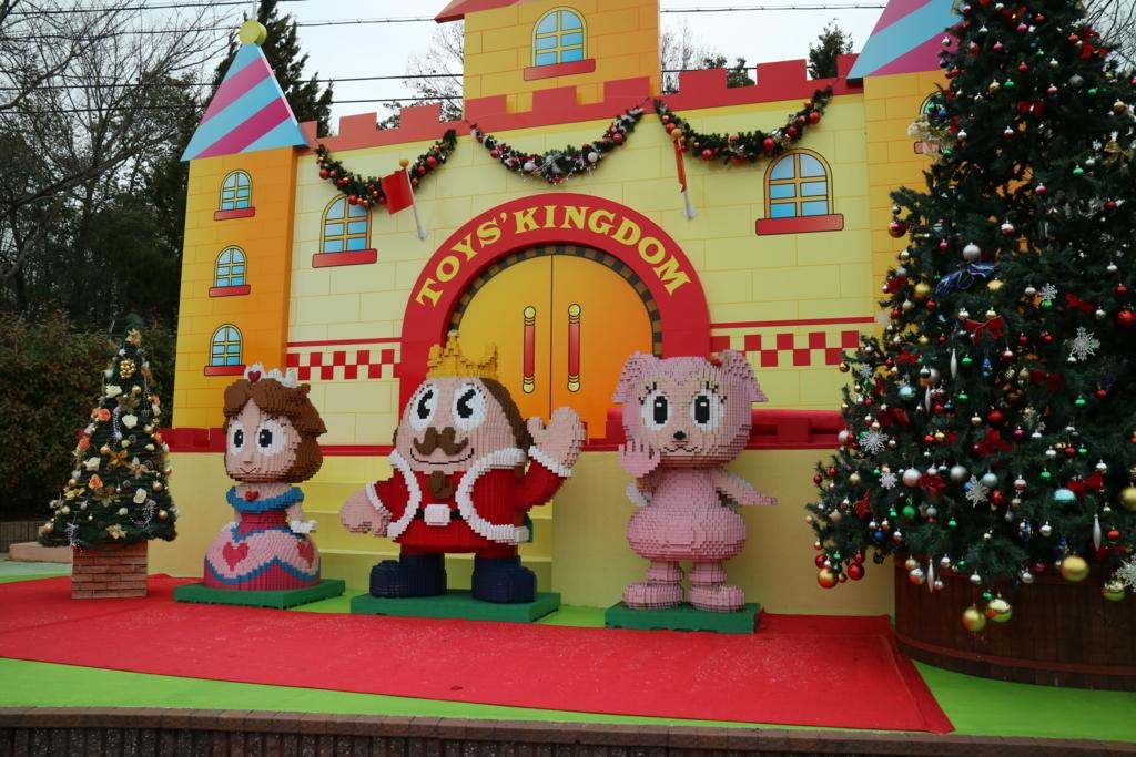 おもちゃ王国の旅行は子供にとって多大なメリットがある