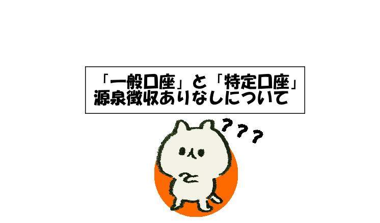 f:id:Barrgan:20180710162035p:plain