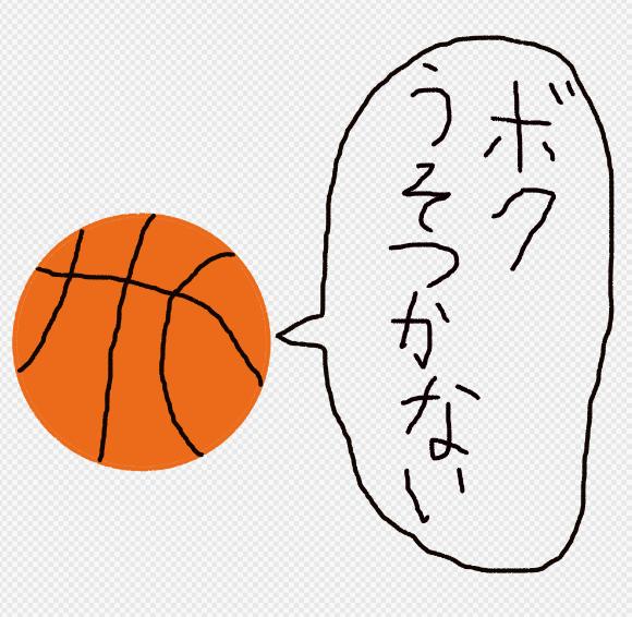 f:id:BasketballVideo:20200111111816p:plain