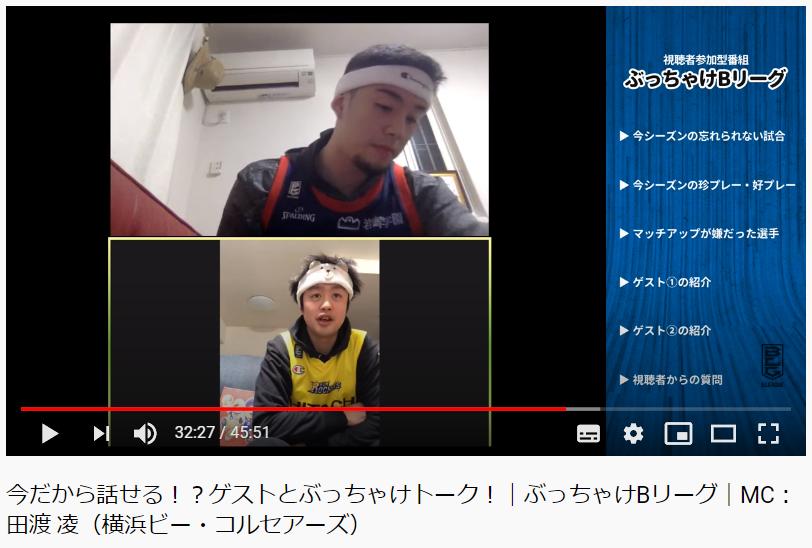 f:id:BasketballVideo:20200425175032p:plain
