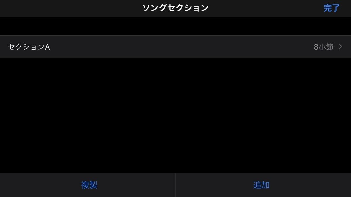 f:id:BassKK:20200408120400j:plain