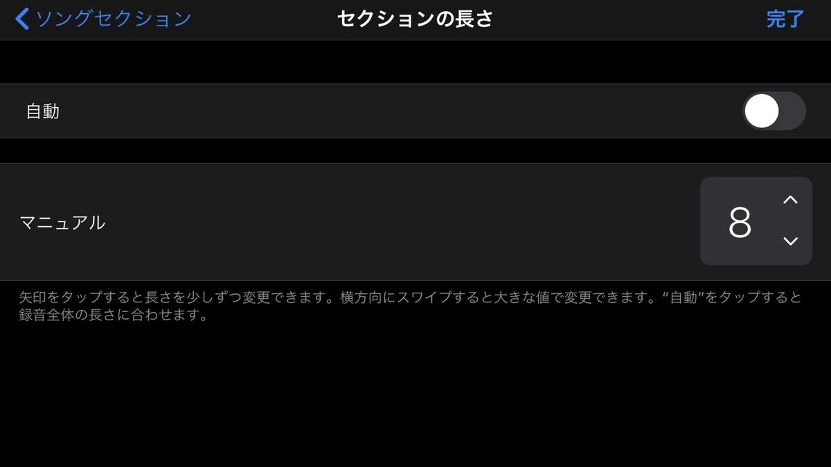 f:id:BassKK:20200408120546j:plain