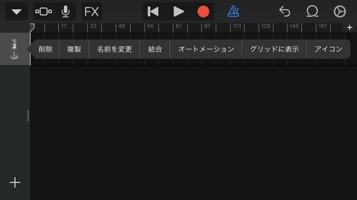 f:id:BassKK:20200408121230j:plain