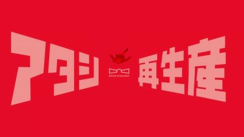 f:id:Bass_yasuyuki:20200809233032j:plain