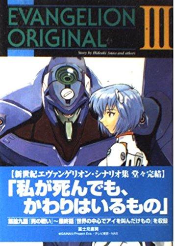 f:id:Bass_yasuyuki:20210307182351j:plain