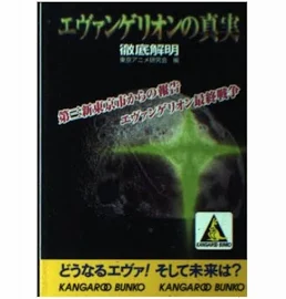 f:id:Bass_yasuyuki:20210307185553p:plain