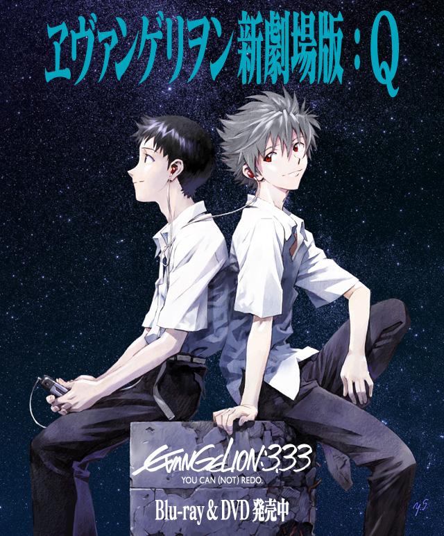 f:id:Bass_yasuyuki:20210307221133j:plain