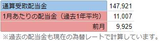 f:id:Batsumira:20180728125303p:plain