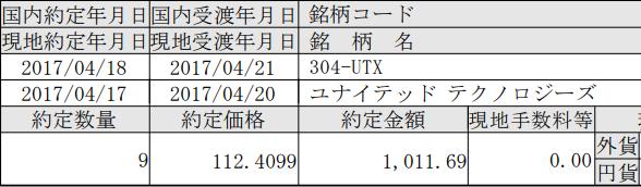 f:id:Batsumira:20180827211712p:plain
