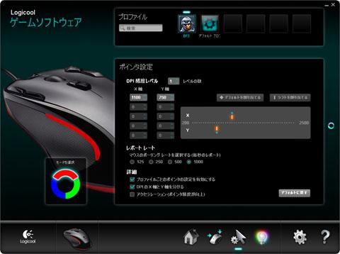 f:id:BeansGun:20200713040603j:plain