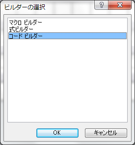 f:id:BeansWorks:20141112231840p:plain