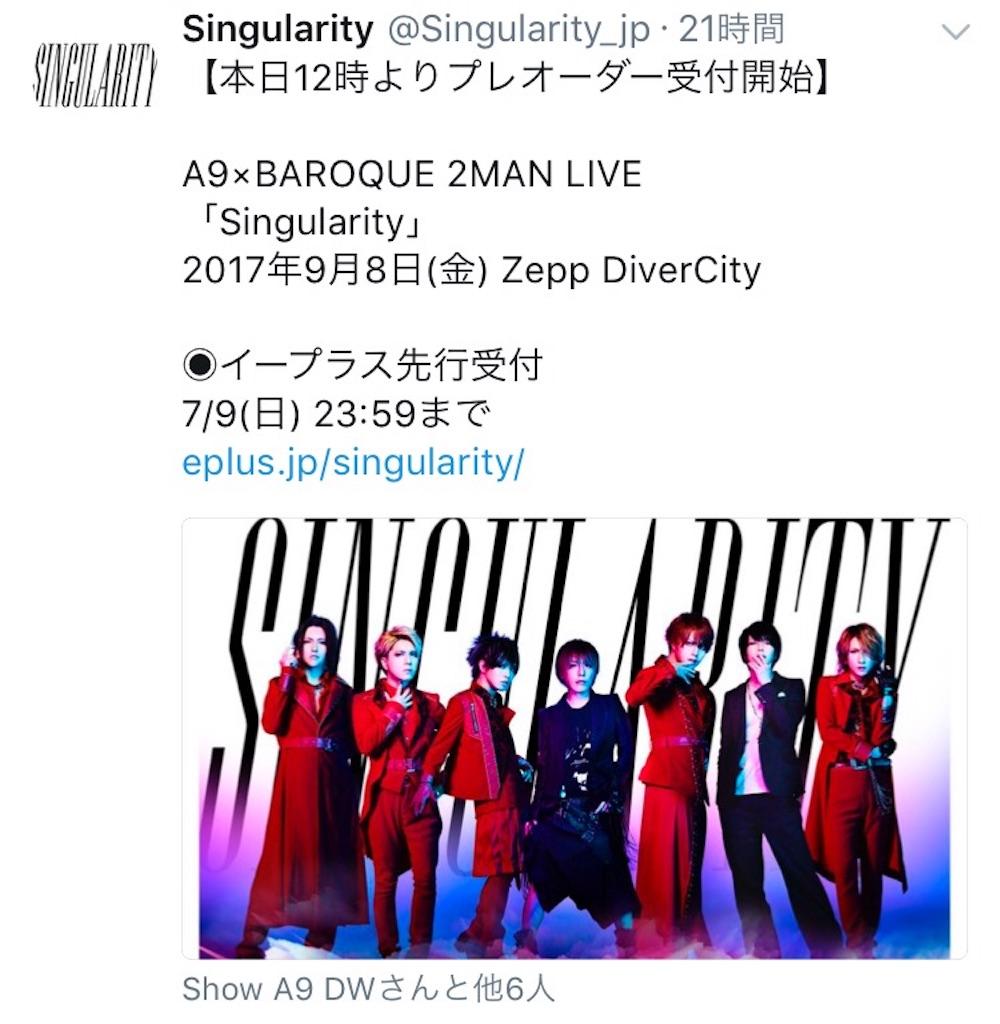 f:id:BeatRunXXX:20170702093540j:image
