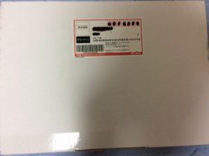 骨盤ショーツのクリスチャンココが届いた時の梱包写真
