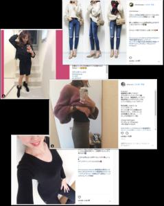 骨盤ショーツのクリスチャンココ を愛用している女性達が、SNSでその様子を投稿