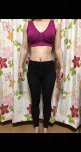 メディレギンスを使い続けて1ヶ月後の体型
