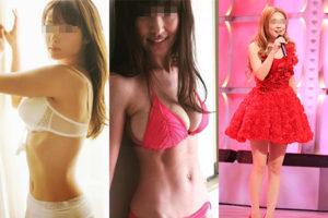 エフェクトシンクを飲んで痩せたと言われている、人気モデルや芸能人の写真。