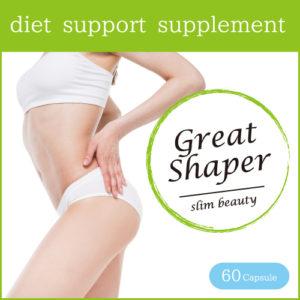 細くてクビレのある、スタイルの良い女性の体が載っている、グレーとシェイパーというダイエットサプリメントの広告写真。