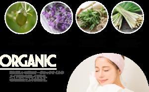 クレムドアンミルククリームクレンジングに含まれている、オーガニックオイルの原料と、洗顔後の女性の写真。