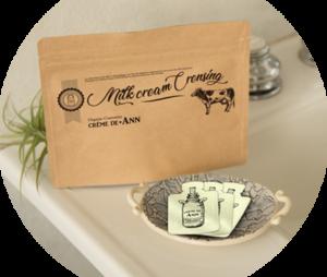 クレムドアンミルククリームクレンジングが、洗面台にキレイに置かれている写真。