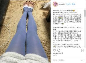 メディソックスナイトを実際に履いている女性が、写真を撮ってSNSにUPしている写真。