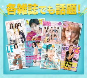 メディソックスナイトは、多くの雑誌でも取り上げられている、美脚効果ありと話題の加圧ソックスであるという写真。