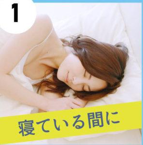 プロフェッショナルスレンダーメイクレギンスを履いている女性が、白いキャミソールを着てベッドに寝ている写真。