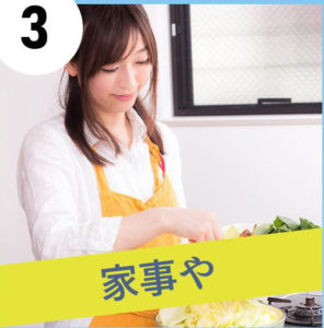 プロフェッショナルスレンダーメイクレギンスを履いて、家事をしている女性の写真。