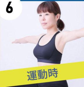 プロフェッショナルスレンダーメイクレギンスを履いて、運動をしている引き締った体をしている女性。