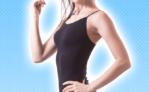 キャミソールタイプの加圧インナーを着ている女性の写真